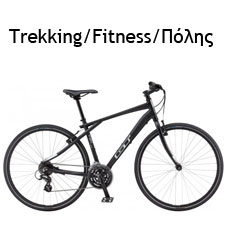 Πόλης \ Trekking \ Fitness